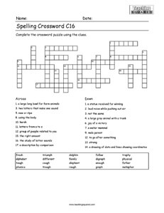 Spelling Crossword Puzzle practice