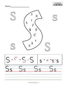 Letter S practice teaching worksheet