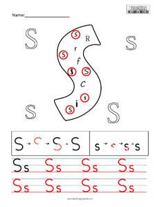 Letter R Practice teaching worksheet