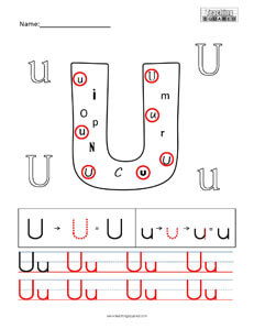 Letter U Practice teaching worksheet