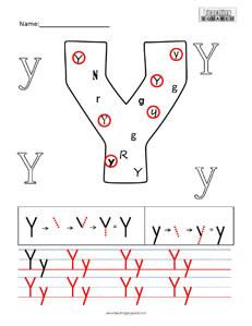 Letter Y Practice teaching worksheet